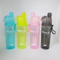 Botol Minum New B Sport Spray Water Bottle 600 ml - Hijau