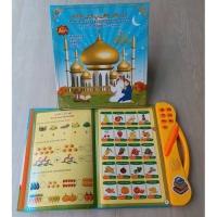 Mainan anak muslin ebook 4in1 playpad quran learning arab sholat ayat