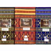 Kain Sarung Batik Katun Prada (K)