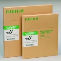 Fuji medical x ray film Super HR-U uk 35x43 100NIF / X-ray fujifilm