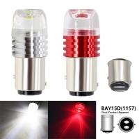 Lampu Rem Lampu Stop Bayonet 1157 No Flash Terang Redup R204