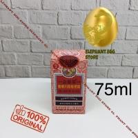 Obat Batuk Cap Ibu Dan Anak 75ml Nin Jiom Pei Pa Koa