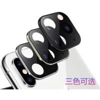 Fake Camera looks like iPhone 11/11 Pro/11 Pro Max