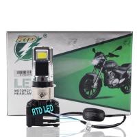 lampu led motor H4 H6 headlamp bohlam motor RTD M02D original AC-DC HS