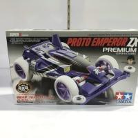Tamiya proto emperor ZX premium