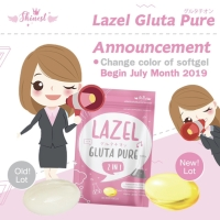 Lazel Gluta Pure 2 in 1 by Skinest Thailand