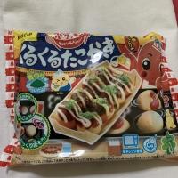 Kracie cookin popin Takoyaki