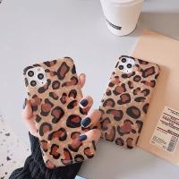 Leopard Case iPhone Ip7+/8+/X/Xs/Xs Max/Xr/11/11 Pro/11 Pro Max