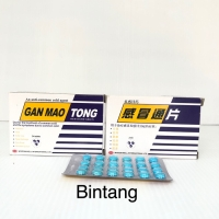 Gan Mao tong Obat demam / sakit Gigi / flu / sakit tenggorokan