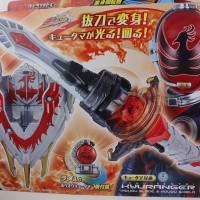 Dx Power Rangers Kyuranger Kyutama Shield Blade Changer Bib