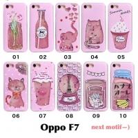 Softcase case water glitter OPPO F7 pink gajah kartun karakter