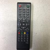Remote receiver tanaka mpeg4