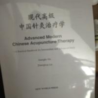 Buku akupunktur medik