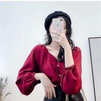 Maureen Pearl Blouse Baju Wanita Korean Style Best Seller Shirt 2149