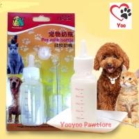 Feeding bottle set utk hewan - botol susu anak anjing kucing kelinci