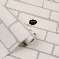 Wallpaper Modern White Brick | 45cm x 10m