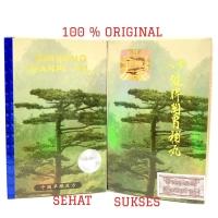 Ginseng Kianpi Pil Gold Original - Kilat (Hologram)