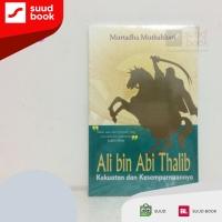 Ali Bin Abi Thalib Kekuatan dan Kesempurnaannya I Murthada Muthahhari
