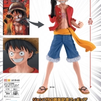 OP Weekly Jump 50th Anniversary Figure Monkey D Luffy