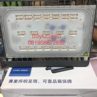 Lampu Sorot LED PHILIPS BVP172 Flood Light 50W BVP 172 50 watt