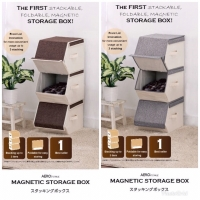 MAGNETIC STORAGE BOX / KOTAK PENYIMPANAN SERBAGUNA (SMALL) AERO HOME""