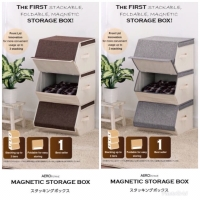 "MAGNETIC STORAGE BOX / KOTAK PENYIMPANAN SERBAGUNA (MEDIUM) ""AERO HOME - Abu-abu"