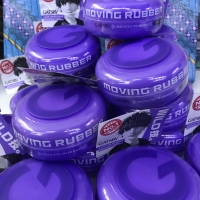 Gatsby Moving Rubber WILD SHAKE UNGU 80Gr Hair Gel / Hair Wax