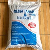 Media Tanam Tanah Subur Organik