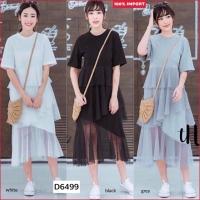 Classy Korean Style Tulle Layered Dress Baju Wanita Shirt 3659