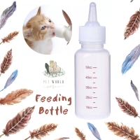 Puppy Feeding Bottle - Dog Cat Botol Susu Dot Anak Anjing Kucing Hewan