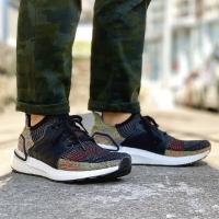 Adidas ultra boost dark pixel
