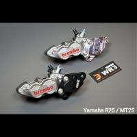 Paket Brembo Depan & Belakang Yamaha R25 Breket