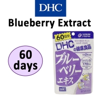 DHC Blueberry Extract 60 Days Supply 120 Tablet Suplemen Kesehatan Mat