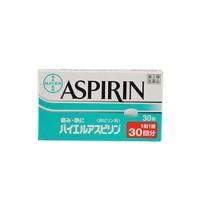 Aspirin by Bayer Japan Obat Sakit Kepala isi 30 butir