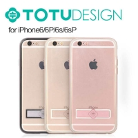 Totu Design Case / Casing Supreme For iPhone 6 / 6s / 6 Plus / 6s Plus