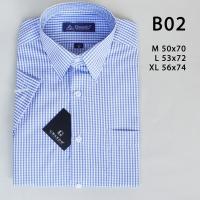 Kemeja pria murah motif tgn pendek size reguler bahan cotton biru muda