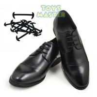 Tali Sepatu Silikon - Tali Sepatu Karet Formal Pantofel