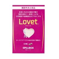 Lovet PillBox Pill Box isi 60 tablet Calorie Blocker From Japan