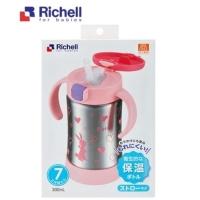 Richell TLI Stainless Steel Straw Bottle Mug 300 ml