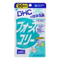 DHC Force Collie untuk Diet 20 Days- badan ramping (Lean Body Mass)