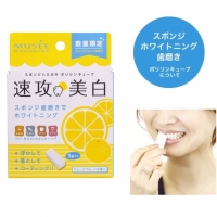 Musee Teeth Whitening Eraser Cleaner Pemutih Gigi isi 3 buah - KUNING