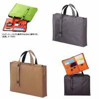 Lihit Lab Lihitlab A7651 Carrying Bag 2 Way