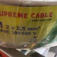 KABEL POWER SUPREME NYM 2X2,5 2 x 2,5 2x2.5 SUPREME @ 50METER
