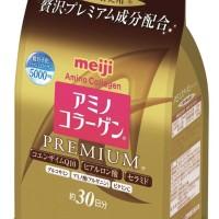 Best Seller Meiji Amino Collagen Premium 214 gr Japan Refill
