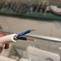 Kabel NYM engkel isi 2 merk VISICOM