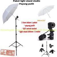 Paket stand lighting payung reflektor putih dan socket E27 lamp