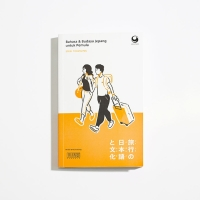 Bahasa & Budaya Jepang Edisi Traveling