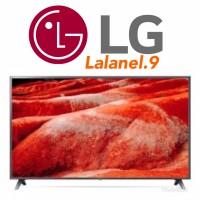 "LG 75UM7500 SMART TV 75"" AI THINQ MAGIC REMOTE 4K UHD"
