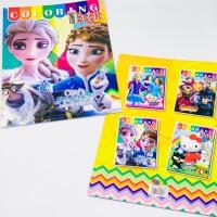 Buku Mewarnai Anak Gambar Frozen Ukuran HVS