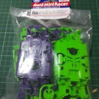 Tamiya chassis MSL ungu hijau